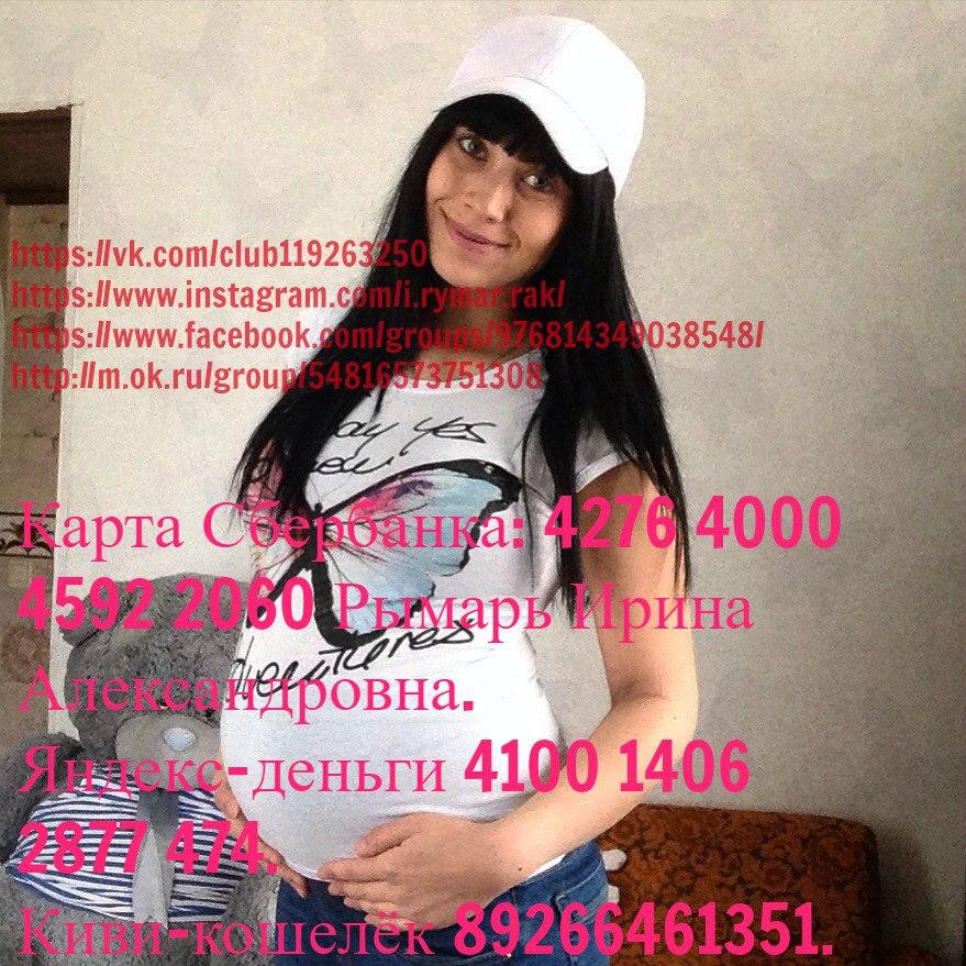 https://pp.vk.me/c636316/v636316660/a57/hoZGHSojBjU.jpg