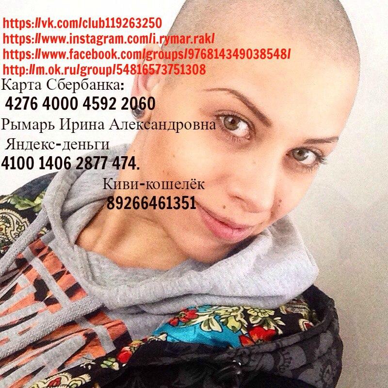 https://pp.vk.me/c636316/v636316660/a68/YAVbtXeieJw.jpg
