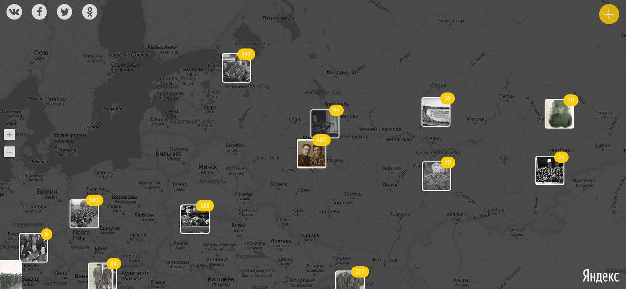 «Яндекс» запустил проект «Отпечатки войны»