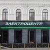 Электроцентр Казань