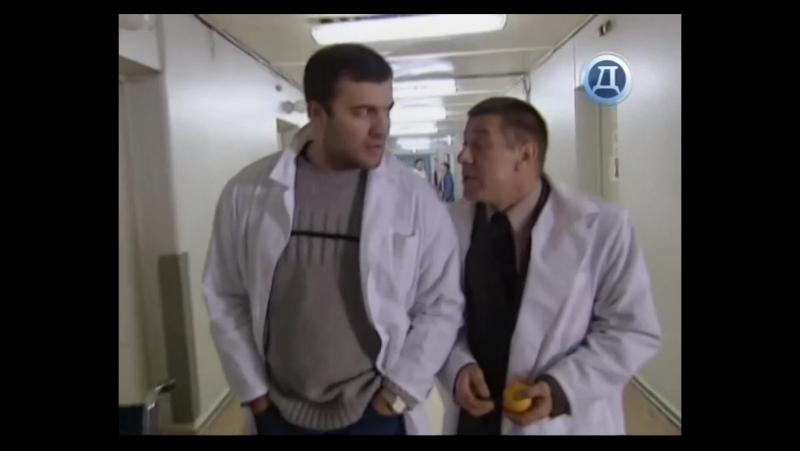Агент национальной безопасности 3 12 серия сутенёр на канале Русский Детектив