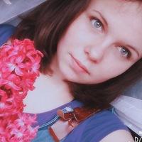 Татьяна Молунова