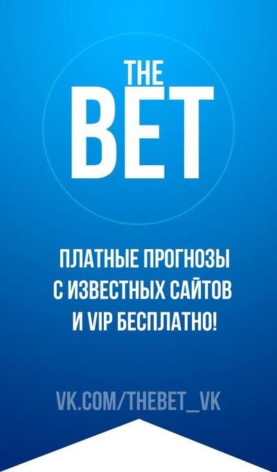 Vip прогнозы на спорт бесплатно с платных сайтов бесплатно ставки на спорт теннис live