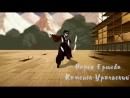 Клип на Аватар_ Легенда об Аанге