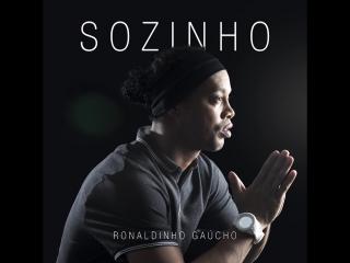 Роналдиньо выпустил свой первый сингл