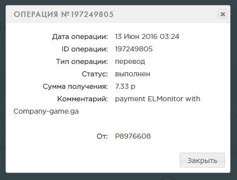 https://pp.vk.me/c636316/v636316919/f48c/g8GBQWr-hoc.jpg