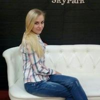 Екатерина Коханюк