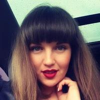 Наиля Мусалиева