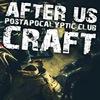 Крафт-встречи с клубом AFTER US|POSTAPOCALYPSE