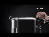 Кофемашина C830: эксклюзив от BORK и Nespresso