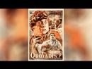 Кво Вадис (1924)   Quo Vadis?