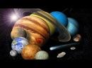 Кометы. Развивающий мультфильм о космосе