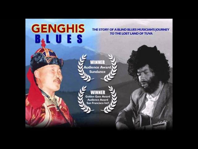 Genghis Blues Paul Pena Kongar ol Ondar Sunezin Yri Soul's song