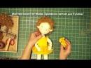 Быстрая прическа для куклы: мастер-класс от Nkale: Прическа-чепчик для Кулемы