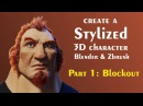 Tips for creating 3d Characters Blender Zbrush Part 1 Blockout