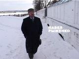 Любимая Россия Павла Рыженко