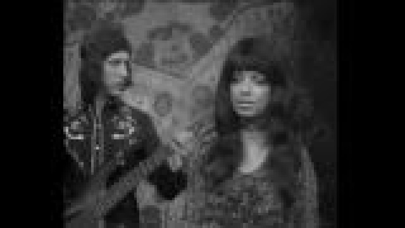 UNIQUE CLIP navajo tears shocking blue mariska veres album inkpot