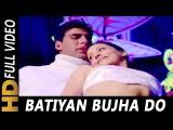 Batiyan Bujha Do | Sonu Nigam, Kavita Krishnamurthy | Khiladi 420 2000 Songs | Akshay Kumar, Antra