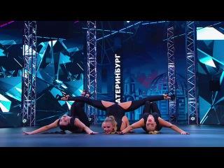 Танцы: I-PROJECT (IBenji - Mr. Bubbles (Original Mix)) (сезон 3, серия 11)