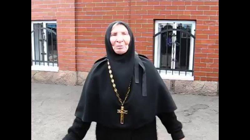 Схиигумения Севастиана Жукова мирит двух сестер