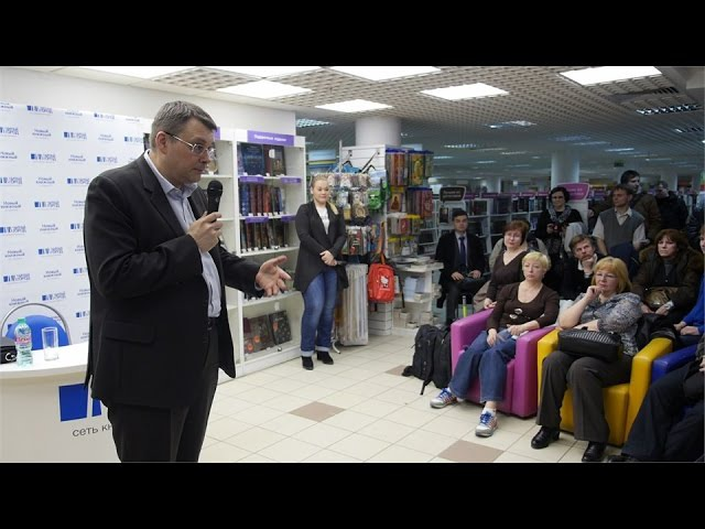 Презентация книги Евгения Федоров Госпереворот. Технология предательства 10.03.17