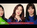 프로야구H2, 레드벨벳과 함께 한 광고촬영 현장 [2017 게임플러스 스페셜]