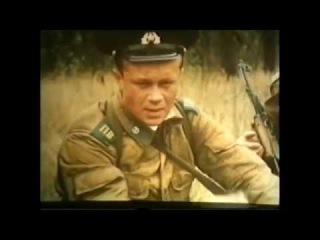 Пограничникам,служившим на 11-й заставе Брест имени А.М. Кижеватова