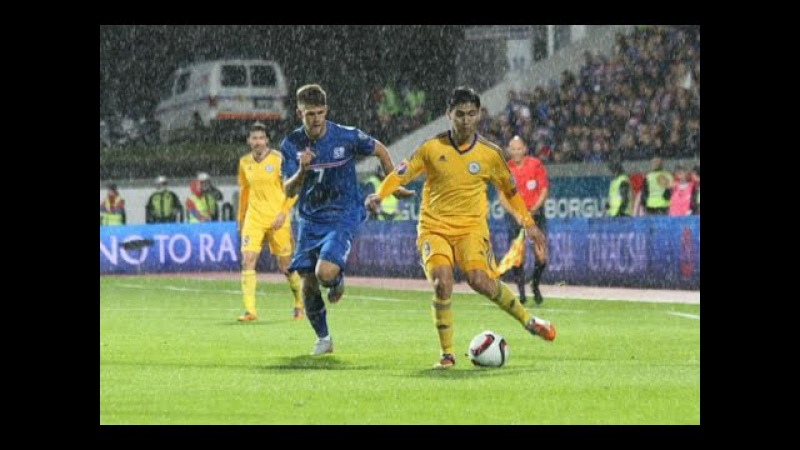 Исландия-Казахстан 0:0 обзор UEFA Euro 2016(06.09.2015)