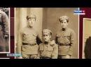 «В плену на родине» в Перми вышла книга о белом терроре