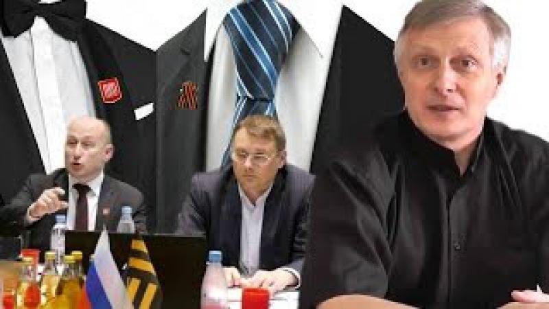 О чём не договорились кланы стоящие за Стариковым и Федоровым. Валерий Пякин.