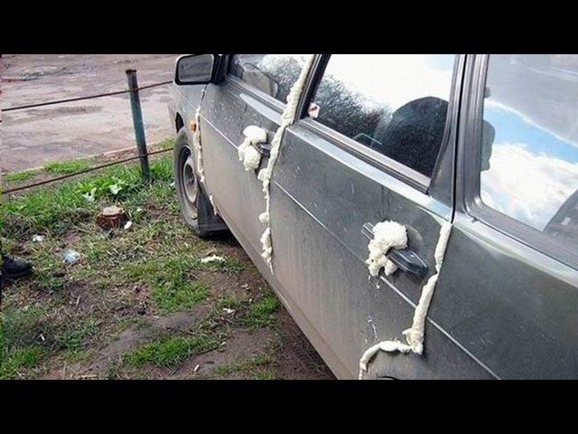 ЧТО ДЕЛАТЬ!?!? Двери на машине ЗАПЕНИЛИ монтажной пеной! xnj ltkfnm!?!? ldthb yf vfibyt pfgtybkb vjynf;yjq gtyjq!