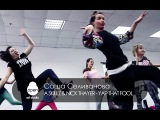 A Skillz &amp Nick Thayer - Yap That Fool hip-hop by Sasha Selivanova - MILKSHAKE by Open Art Studio