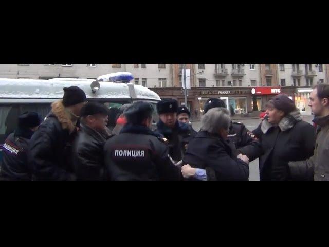 Нападение полиции на депутатов Государственной Думы и Мосгордумы в Москве