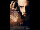 Interview with the Vampire 1994 - Brad Pitt, Tom Cruise, Antonio Banderas