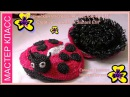МК Игрушка-мочалка Божья коровка 3 из 3 /Master Class Toy -sponge Ladybug part 3 of 3