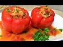 Фаршированный Перец БОГАТЫРСКИЙ Просто и Вкусно! Stuffed pepper with meat and vegetables