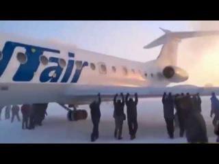 Welcome to Russia! Сool footage ( Добро пожаловать в Россию)