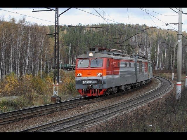 ВЛ10 1070 забирается на перевал. Перегон Флюсовая - Сыростан Южно-Уральской железной дороги.