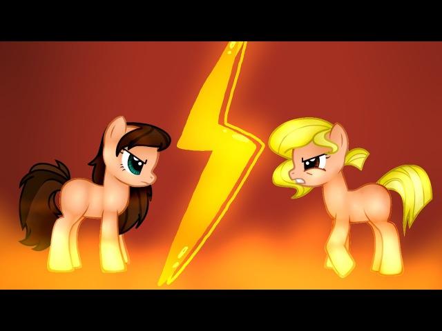 MLP [пони клип] - брюнетка vs блондинка