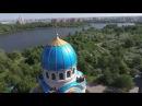 Борисовские пруды и Храм Живоначальной Троицы с высоты птичьего полета