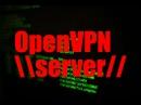OpenVPN сервер на VPS (Ubuntu 16.04.1). Максимальная скорость. Всё из консоли.