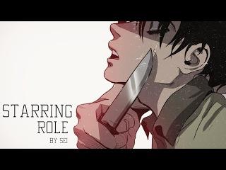 K I L L I N G S T A L K I N G | MMV | Starring Role
