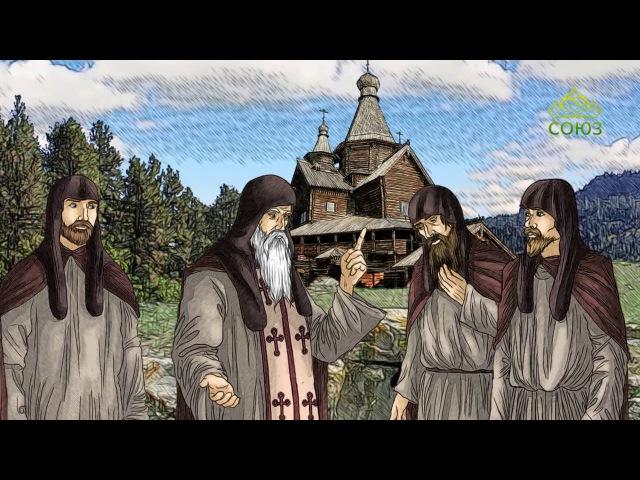 Мульткалендарь. 21 мая. Преподобные Пимен постник и Арсений трудолюбивый Печерские.