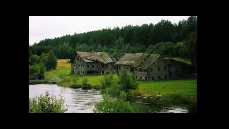 Заброшенные деревни России