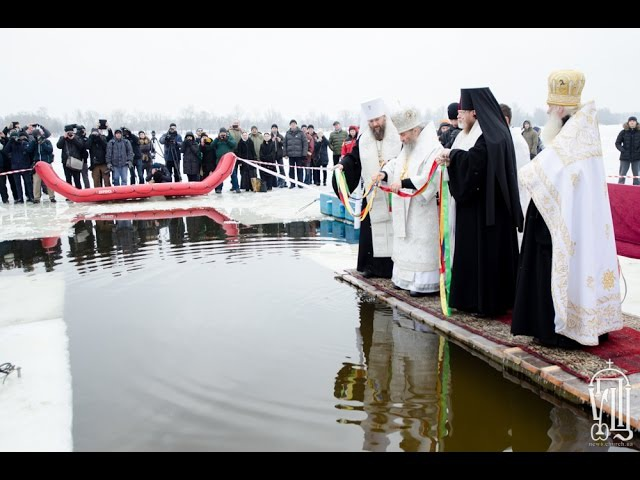 Блаженніший Митрополит Онуфрій звершив велике освячення вод Дніпра