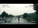 Policie se snaží chytit cyklistu na dálnicititulky
