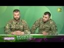 Святослав Паламар та Олександр Канібор (14.04.2017)