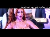اغنية   بتناديني تاني ليه   غناء  يسرا   من فيلم  الكيت (720p)