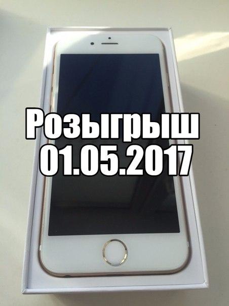 Фото №456265361 со страницы Эммы Сальниковой