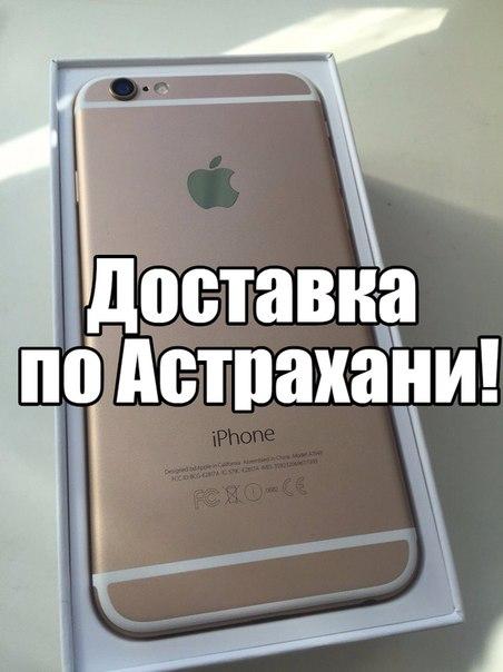 Фото №456265362 со страницы Эммы Сальниковой
